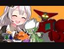【ポケモンUSUM】紲星あかりのローズガーデン【VOICEROID】