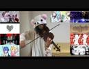 2017年に流行ったボカロ曲をバイオリンメドレーにして弾いてみた
