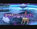 東方憑依華 v1.01-女苑&紫苑Nストーリモード RTA 3:04.21