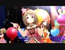 【デレステ3DリッチMV】Happy New Yeah!