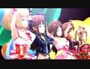 デレステ「Happy New Yeah!」MV(ドットバイドット1080p60)