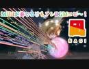 【けものフレンズBGM】凪【MIDI】