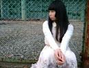【 桜姫ありす 】 メリュー 【 踊ってみた 】