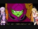 【VOICEROID実況】メトロイドフュージョン Mission 02【ゆかマキ】