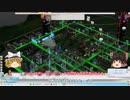 【SimCity(2013)】 マオの未来都市開発記4 【ゆっくり実況】 その47