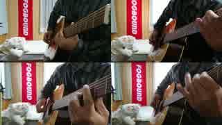 【ギター】 米津玄師/春雷 Acoustic Arrange.Ver 【多重録音】