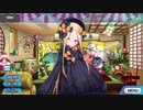 Fate/Grand Order アビゲイル・ウィリアムズ マイルームボイ...