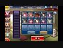 千年戦争アイギス ゴールドラッシュ!:王宮侍女の姫指南【☆3×銀以下】