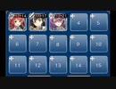 【千年戦争アイギス】ゴールドラッシュ!:王宮侍女の姫指南(白3人)