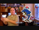 字幕【テキサス親父】イルカは利己主義~テキサス親父のイルカ知能論