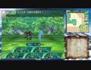 【世界樹の迷宮Ⅴ】字幕妄想プレイ【part6】