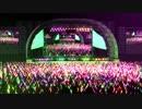 第25位:【MMDあんスタ】COUNTDOWN CONCERT 2017 【再投稿】 thumbnail