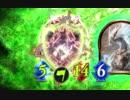 謹賀賛美.mp6 thumbnail