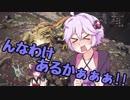 【MHWβ】初心者おおつるぎ使い ゆかり part:3