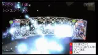 【シャドバ課金】ケロべロススキンが出るまで課金し続けるドラジ part.3
