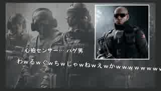 【むつーMAD】シージ・オブ・ナイツ