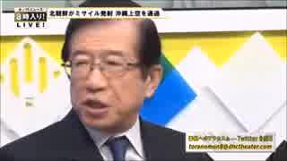 北朝鮮は日本の敵なのか?