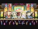 【デレステMV】マジカルテットでWonder goes on!!(2D標準)