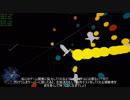 【自作ゲーム】丸まった空間のアクションゲーム制作2【超球面】