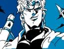 第96位:【ジョジョ第3部】うろ覚えで振り返る 承太郎の奇妙な冒険 PART57