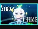 シロさんがノリノリで銃を乱射する動画 thumbnail