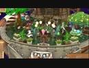 ニコ生>お庭を見てまわり隊枠パート1