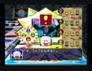 【ゆっくり実況】まとまりの無い4人がマリオパーティ4をプレイ【Part.4】