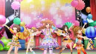 【デレステMV】Happy New Yeah!【フェス限きらりとPa.SSR】