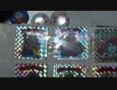 【状態良好】友人のビックリマンシールを撮影した【ヘッド】 thumbnail