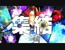 【ポケモン赤緑~USM】歴代伝説のポケモン戦闘BGM集