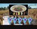 第72位:シロさんが歌うヒガシマルうどんスープ thumbnail