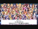 Thank You!ミリオンシアターライブ Final Party!メドレー(短縮&修正版)