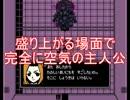 ガチビビリが挑むクトゥルフ神話RPG part15