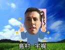 【宇梶合作単品】THE IDOLM@STER KONYAGAU KAJIIS(解説付き)