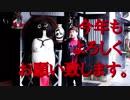 【SHINSUKE】神のまにまに【踊ってみた】