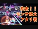 【#コンパス】万事屋によるガチ講習part9【アタリ回】#44