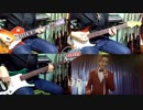 【Sing Street】Drive It Like You Stole Itを弾いてみた【TAB】