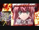 第88位:【家パチ実機】CRF戦姫絶唱シンフォギアpart1【ED目指す】 thumbnail