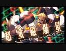 【実況】蒼き雷霆 ガンヴォルト part7