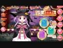 【マギレコ】福袋から生まれたハロウィンの魔法少女【ゆっくり実況】