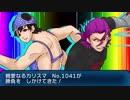 【ポケモンUSM】Uと勝ちたいタッグ戦【VSランドセルさん&No.1041さん】 thumbnail