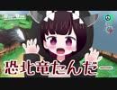 東北姉妹のスーパーマリオ オデッセイ part2【VOICEROID実況】