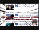 【AviUtl】パソコンのド素人が色々勉強していく動画【YMM】番外編1
