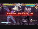 (プレイ)鉄拳7  豪鬼  ランクマの旅  1-3