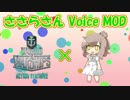 【WoWs】ささらさん Voice MOD 更新版 (v2.1) の紹介【CeVIO】