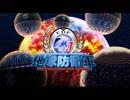 【地球防衛軍4.1】地球防衛軍賛歌【Vocaloid】