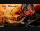 【結月ゆかり】Blue Romantist【オリジナル曲】