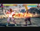 (プレイ)鉄拳7  豪鬼  ランクマの旅  2-1