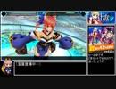 【再走】Fate/EXTRA RTA 玉藻チャート 6:52:02 Part1