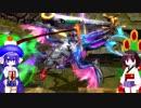 【Dragons and Titans】イカを見るウナギ02【東北きりたん&音街ウナ】
